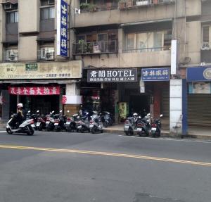 love hotel photo
